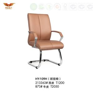 Modern Manager Leather Office Chair (HY-109H) pictures & photos