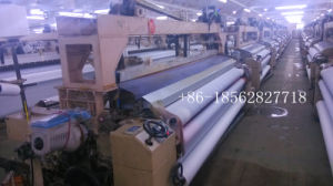 Textile Machinery Water Jet Loom Weaving Machine pictures & photos