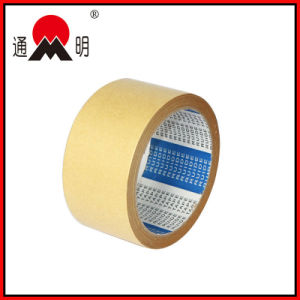 Adhesive Kraft Paper Tape Customize Logo and Color Self pictures & photos