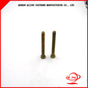 Standard Fasteners, DIN931/933 High Tensile Hex Bolts, 8.8 Grade Bolts pictures & photos