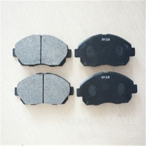 04466-12130 Low Price Automobile Brake Pads for Toyota pictures & photos