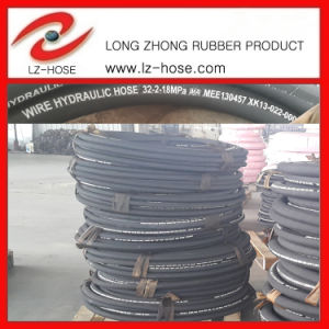 "SAE 100r2 at 1 1/4"" High Pressure Oil Rubber Hose"
