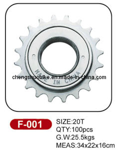 Durable Single Speed Freewheel of Low Price pictures & photos