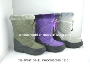 Winter New Style Boots Children Snow Boots (HLSB50)