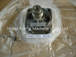 Auto Engine Ve Pump Head Rotor pictures & photos