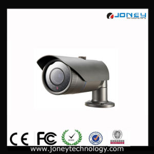 High Quality HD Vandal Proof Camera pictures & photos
