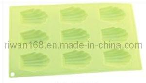 Silicone Cake Pan (P025)