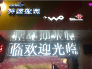 Hot Sale P10 Semi-Outdoor White Color LED Sign Display pictures & photos