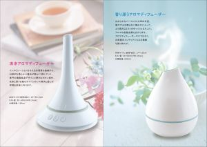 Ultrasonic Aromatherapy Diffuser pictures & photos