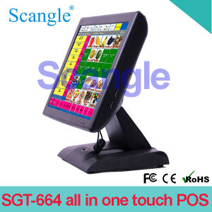 5 Wire Resistive Touch 15inch POS Computer pictures & photos