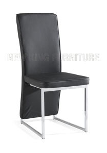 Modern Comfortable Cheaper PU Leather Dining Chair (NK-DC011)