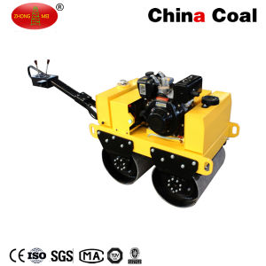 Zm-50 540kg Walk Behind 2 Wheels Vibratory Roller pictures & photos