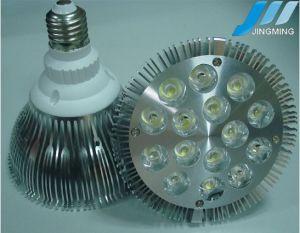 15*1W PAR Bulb/Spotlights E27 Base (JM-P315E)