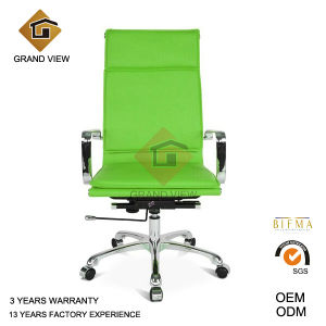 Green Leather Computer Meeting Chair (GV-OC-H305) pictures & photos