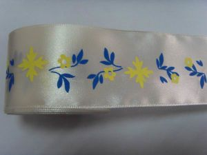 Jacquard Ribbon Custom Jacquard Ribbon Embroidered pictures & photos