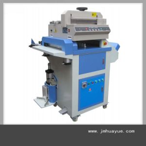 7 in 1 Album Making Machine (DHY-A)