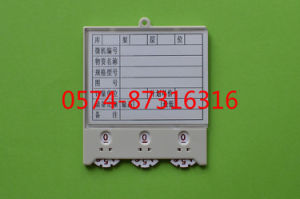 Type C 7.5*8.8cm Magnetic Material Card Storage Card Warehouse Card with Numbers pictures & photos