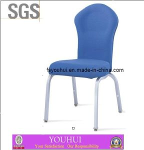 Office Chair (YH-YB01)
