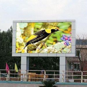 P10 Outdoor High Definition Billboard LED Video Screen pictures & photos