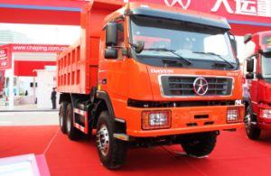 Dump Truck (DYX3250)