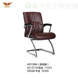High Quality Office Leather Chair with Armrest (HY-139H) pictures & photos