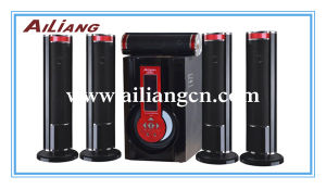 Ailiang 5.1 Home Theater System Speaker with Full Function Remote (USBFM-9800L/5.1)