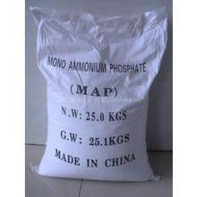 Nh4h2po, Map, High Quality Ammonium Dihydrogen Phosphate Fertilizer CAS: 7722-76-1 pictures & photos