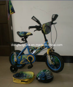 Super Cool Fashional Children Bicycle (DG-CB070)
