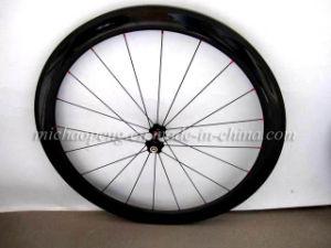 50mm Tubular Bike Road Wheelset