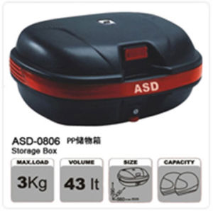 Tail Box (XYASD-0806)