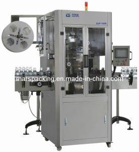 Water Bottle Labeling Machine Price pictures & photos