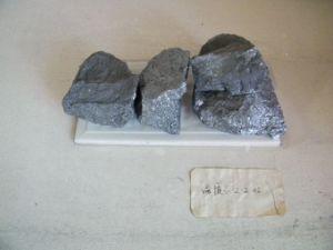 Non Ferrous Silicon Metal,Metal Silicon