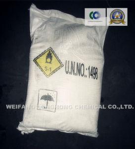 Nitrogen Fertilizer / Chemical Fertilizer / Nitrate Fertilizers / Fertilizers / Sodium Nitrate pictures & photos
