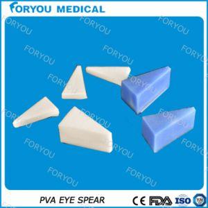 Blue OEM Medical Eye Drape Spear for The Eye pictures & photos