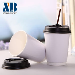 12oz White Double Wall Paper Cups with Lid