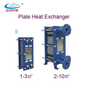 Swimming Pool Plate Heat Exchanger He China Heat Exchanger Pool Heat Exchanger