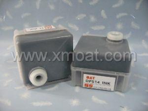 Duplo Dp514 Duplicator Ink, Dp514 Ink for Digital Duplicator pictures & photos