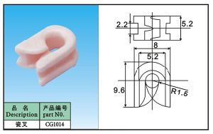 Customized Alumina Textile Ceramic Wire Guide Textile Parts Ceramic Eyelet pictures & photos