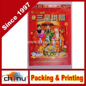 Custom Imprint Printing Calendar (4320) pictures & photos
