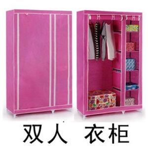 Portable Large Capacity Fashion South Korean Fan Non-Woven Wardrobe