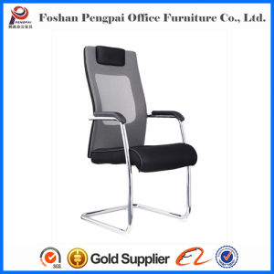 Usual Office Chair for Sale