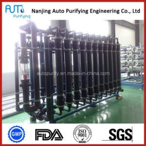 Boiler Water Treatment Ultrafiltration System