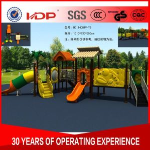 Outdoor Fun Kids Play Toys Industrial Playsets for Park& School pictures & photos