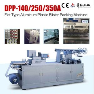 GMP Standard Aluminum Plastic Bubble Gum Ampoule Blister Packing Machine pictures & photos