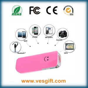 Power Bank Battery Charger for Gift with 5200mAh pictures & photos