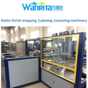 Drop-out Type Carton Box Wrapped Packing Machine for Beverage Production Line (WD-XB25) pictures & photos