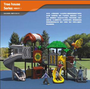 Kaiqi Medium Sized Forest Themed High Quality Children′s Playground (KQ10055A) pictures & photos