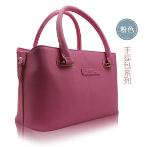 Hot Selling Asian Designs of Leather Bags for Womens Handbags pictures & photos