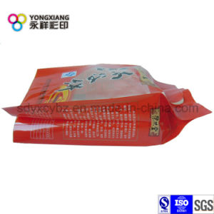 Food Grade Side Gusset Plastic Package pictures & photos