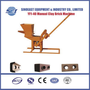 Sei1-40 Manual Clay Brick Machine pictures & photos